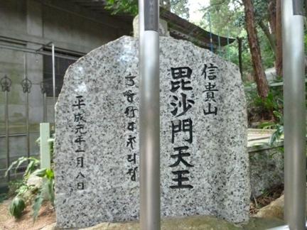 財賀寺34.JPG