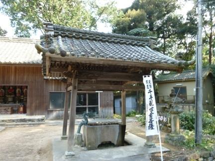 財賀寺46.JPG
