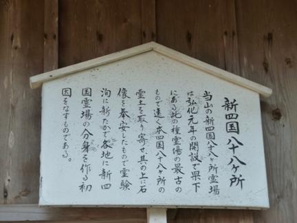 財賀寺50.JPG