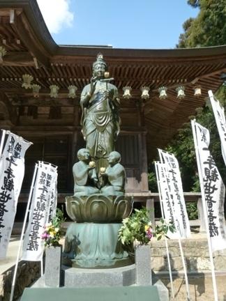 財賀寺54.JPG