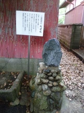 赤堀八阪神社24.JPG