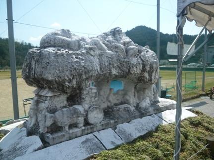 道の駅 むげ川04.JPG