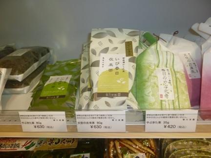 道の駅 むげ川26.JPG