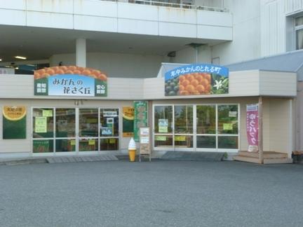 道の駅 パーク七里御浜01.JPG