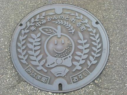 道の駅 パーク七里御浜04.JPG