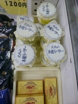 道の駅 パーク七里御浜11.JPG