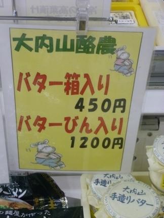 道の駅 パーク七里御浜12.JPG