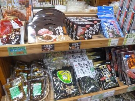 道の駅 奥伊勢木つつ木館15.JPG