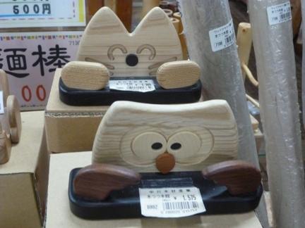 道の駅 奥伊勢木つつ木館21.JPG