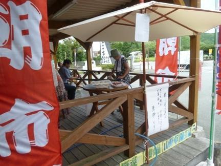 道の駅 奥伊勢木つつ木館34.JPG