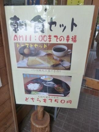 道の駅 奥伊勢木つつ木館35.JPG
