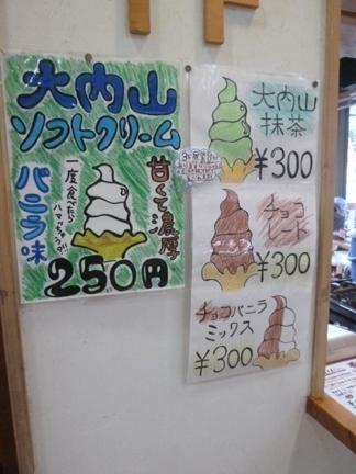 道の駅 紀宝町ウミガメ公園41.JPG