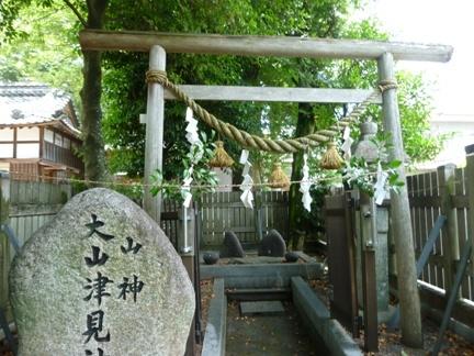 鈴鹿愛宕神社10.JPG