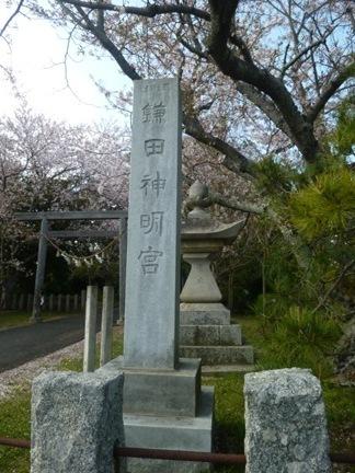 鎌田神明宮59.JPG