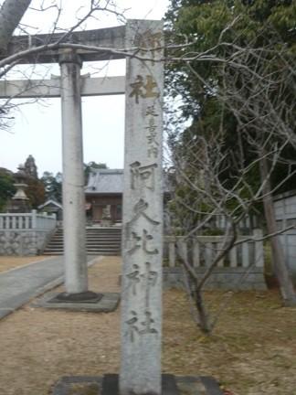 阿久比神社03.JPG
