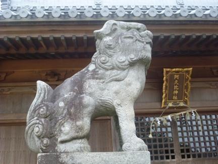 阿久比神社10.JPG
