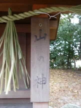 阿久比神社24.JPG