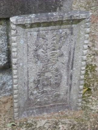 阿久比神社33.JPG