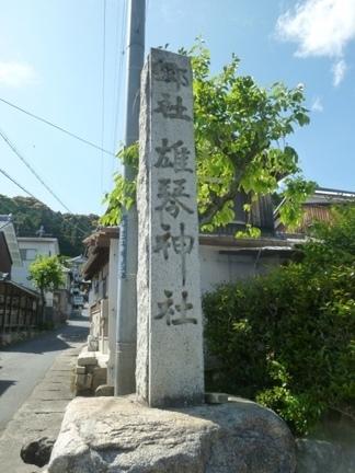 雄琴神社30.JPG