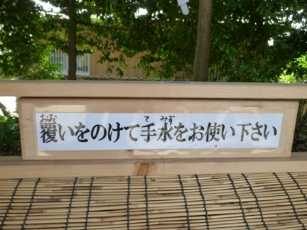 飯野神社06.JPG