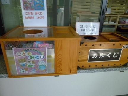 飯野神社19.JPG