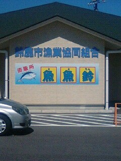 魚魚鈴02.jpg
