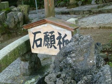 鳴谷神社07.JPG