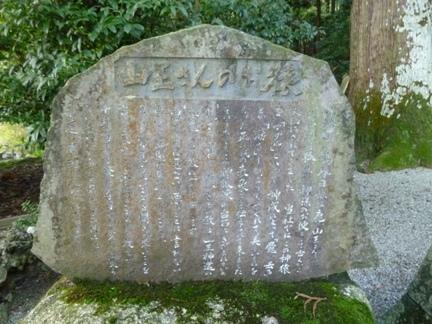 鳴谷神社13.JPG