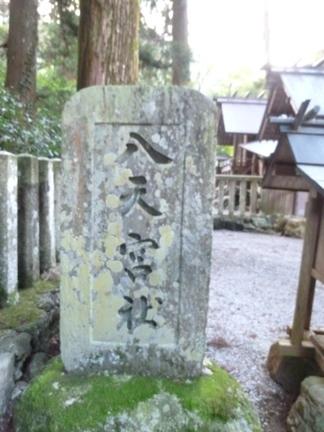 鳴谷神社21.JPG