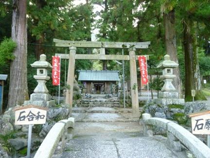 鳴谷神社32.JPG