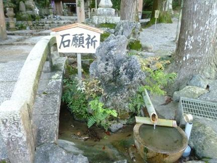 鳴谷神社33.JPG