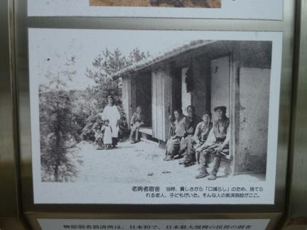 鴉根史跡公園07.JPG
