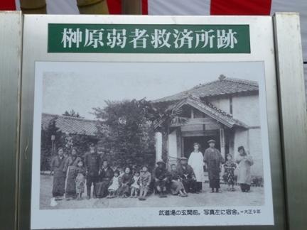 鴉根史跡公園08.JPG