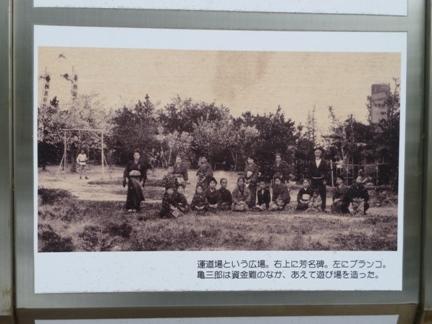 鴉根史跡公園09.JPG