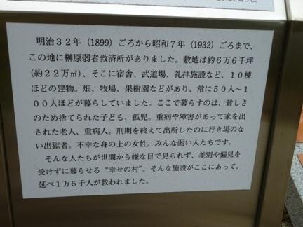 鴉根史跡公園10.JPG