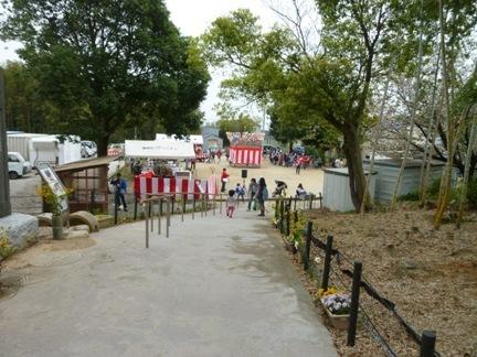 鴉根史跡公園13.JPG