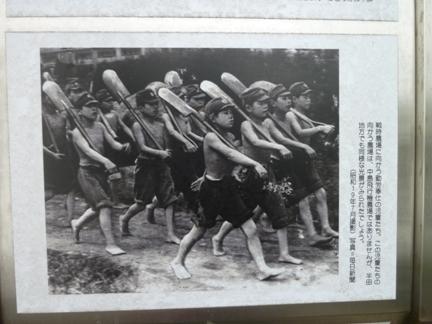 鴉根史跡公園18.JPG