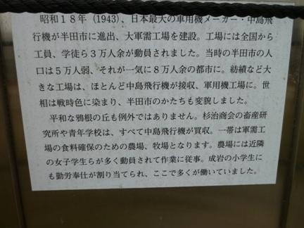 鴉根史跡公園19.JPG