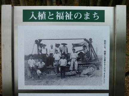 鴉根史跡公園29.JPG