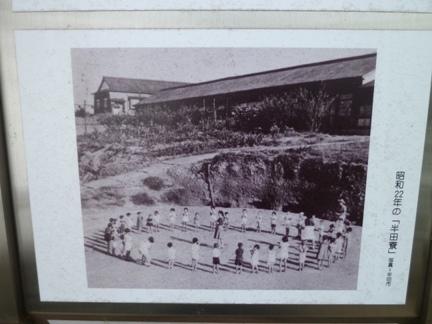 鴉根史跡公園30.JPG