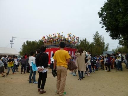 鴉根史跡公園39.JPG