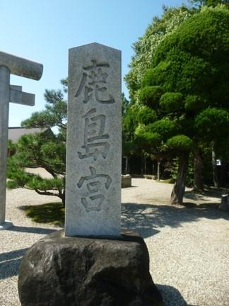 鹿島宮01.JPG