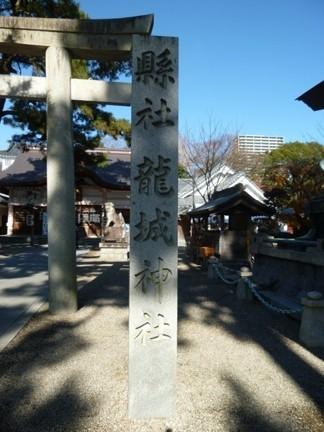 龍城神社07.JPG