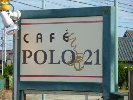 POLO21 17.JPG