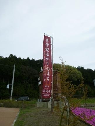 もっくる新城28.JPG