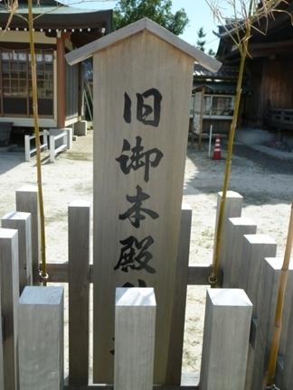 一色諏訪神社010.JPG