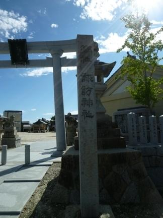 一色諏訪神社022.JPG
