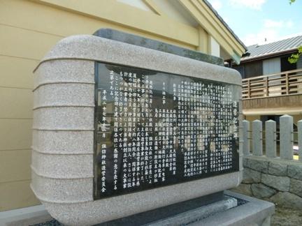 一色諏訪神社024.JPG