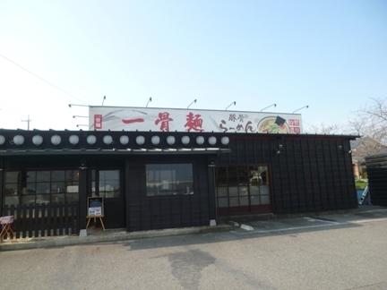 一骨麺16.JPG