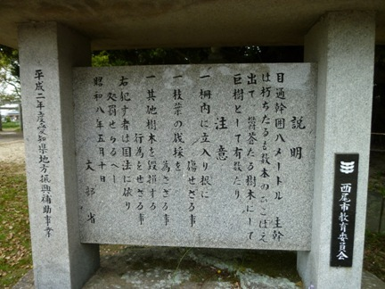上永良神明社17.JPG